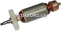 Якорь болгарка Vander / Eurotec AG 312  ( 171*38 шпонка 8мм)