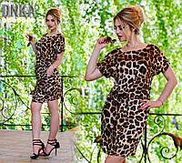 Платье мини на кулиске Леопард ат565.1 (ГЛ)