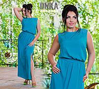 Платье в пол с разрезом сбоку с417 Батал! (ГЛ)