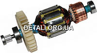 Якорь станок заточки цепей Зенит ЗДЦ-500 ( 126*38 резьба под шкив)