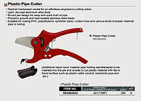 Ножницы Toptul для пластиковых труб SEAB4224