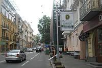 Ситилайты на ул. Михайловская