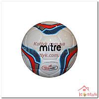 Мяч футбольный MITRE Cord Shine