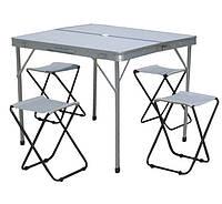 Стол складной + 4 стула TO-8833-B