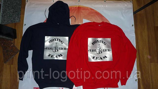 Толстовки с логотипом на заказ, печать