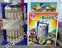 Пресс ручной для сока Вилен 25 литров с деревянной корзиной