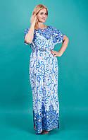 Женское летнее платье длины макси
