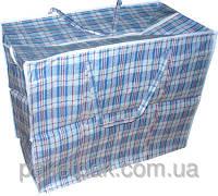 Хозяйственная сумка №7 ,,blue cell,,-77*58*30 см (уп-12 шт)