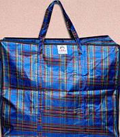Хозяйственная сумка №5,,black cell,,(уп-12 шт)-60*50*30 см