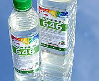 Растворитель 646 Колис 4.5 л, фото 1