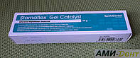Стомафлекс катализатор (Stomaflex Gel Catalyst) 60 г.