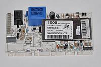 Модуль управления MINISEL  код 546050500 для стиральных машин Ardo AE1010, AE1000X, фото 1