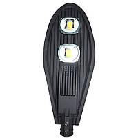 Светильник LED консольный ST-100-04 2*50Вт 6400К 9000LM