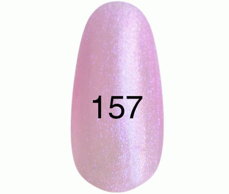 Kodi Professional Гель лак №157 Розовый с перламутром 8мл