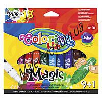 """Фломастеры """"Magic"""", меняют исходный цвет при прорисовке белым фломастером, 9 штук+1, 18 цветов"""