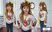 Блуза вышиванка детская