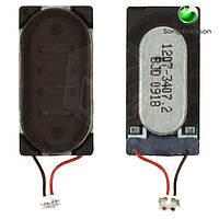 Звонок (buzzer) для Sony Ericsson G705/W715 (оригинал)