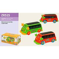 Музыкальный автобус ZR525