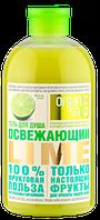 """Organic shop"" Гель для душа освежающий lime, 500 мл, 4680007212697"