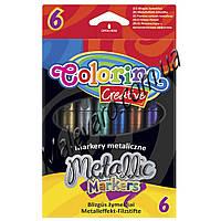 Маркеры ''Metallic'',   метализированные перламутровые чернила, 6 цветов