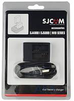 SJCAM Зарядное устройство на два аккумулятора для камер SJ4000 SJ5000 M10 Original