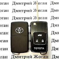 Корпус выкидного автоключа для Toyota (Тойота) 3 - кнопки. Лезвие на выбор