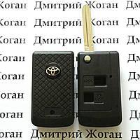 Корпус выкидного автоключа для Toyota (Тойота), 2 кнопки