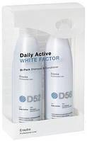 ERAYBA D52/D56 Набор WHITE FACTOR Серия для холодных оттенков блонд (шампунь 250 мл + кондиционер 250 мл)