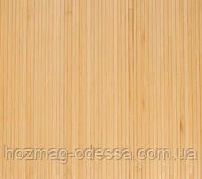 Бамбуковые обои светлые 8мм, ширина 90см.