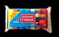 Кухонные губки МАКСИ 5+2 шт Добра Господарочка