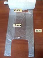 Пакет в рулоне 26*47см 12мкм (майка)