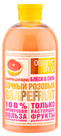 """Organic shop"" Шампунь розовый грейпфрут, 500 мл, 4680007212857"
