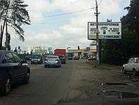 Наружная реклама Дарницкий район Бортничи