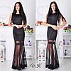 Женское шикарное платье с пол с сеткой (6 цветов)