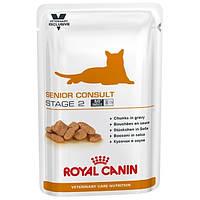 Royal Canin Senior Consult Stage 2 WET корм для котов и кошек старше 7 лет