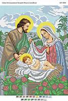 """Схема для вишивки бісером ікони """"Ісус в колисці"""""""