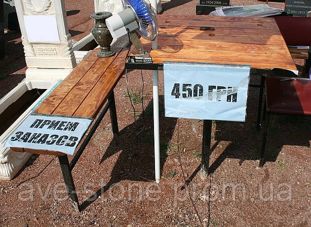 Стол и скамейка металл-дерево