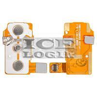 Шлейф для мобильных телефонов LG G2 D800, G2 D802, G2 D805, боковых клавиш, с компонентами
