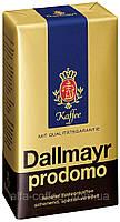 Молотый кофе Dallmayr Prodomo 100 % Арабика 500 гр