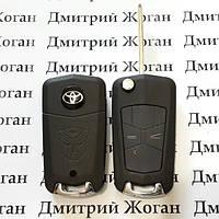 Корпус выкидного ключа для Toyota (Тойота), 2 кнопки