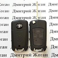 Корпус выкидного ключа для Toyota (Тойота), 3 кнопки