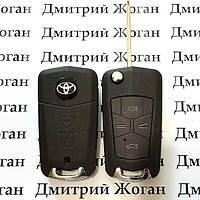 Корпус выкидного ключа для Toyota (Тойота), 4 кнопки