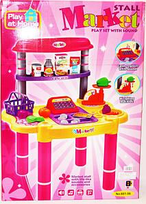"""Игровой набор Toys """"Магазин"""" 661-56, детский маркет с кассой и продуктами"""
