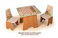 Игровой столик Шахматы с двумя стульчиками (ТМ Вальтер)