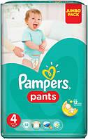Pampers Pants (трусики) 4 (9-14 кг) 52 шт
