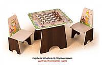 Игровой столик Шахматы 3 игры с двумя стульчиками (ТМ Вальтер)