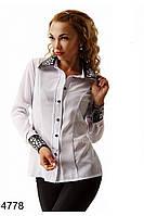 Шелковая блуза - 4778
