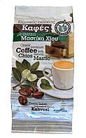 Греческий кофе с натуральной мастикой Хиу