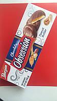 Печенье Bergen в шоколаде с карамелью и орешками Польша 145г