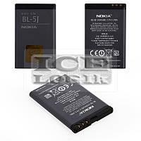 Аккумулятор BL-5J для мобильных телефонов Nokia 200 Asha, 201 Asha, 302 Asha, 520 Lumia, 5228, 5230,